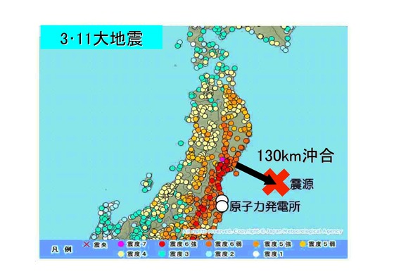PDF◆太郎DVDー1原発と地震ーb_01