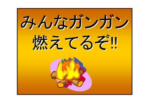 7月16日代々木公園大集会のヘリ空撮_10