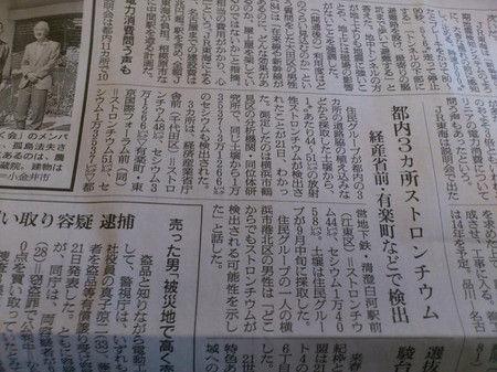 朝日新聞1122東京版.jpg