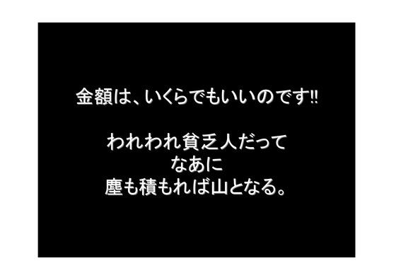 6月3日木田せつこを応援する会213