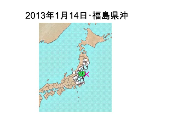 連続地震_13