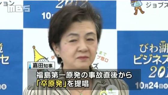 連携模索か 小沢氏と嘉田知事が会談3