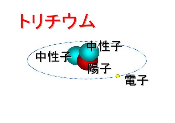 核兵器-4(核融合炉)_14