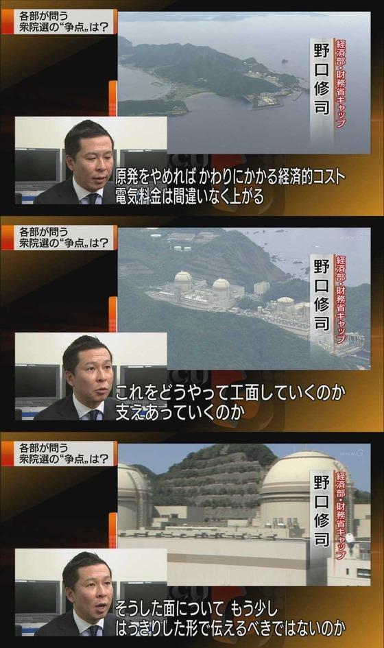 大本営犬HKの報道2