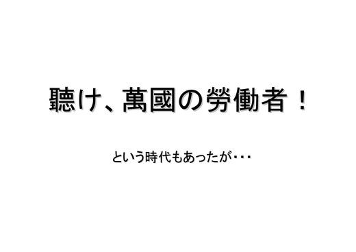 08月25日関電需給状況_45