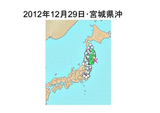 年末からの余震_04