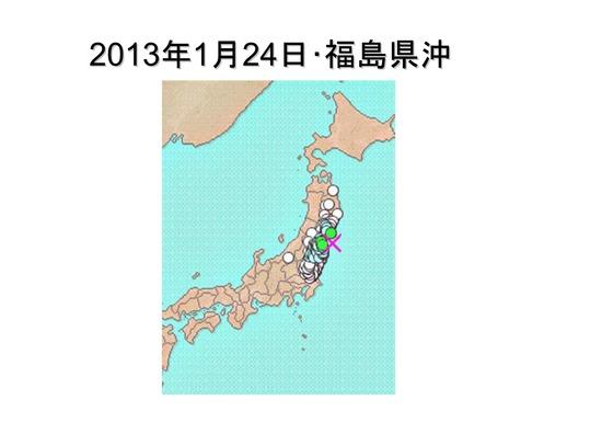 連続地震_16