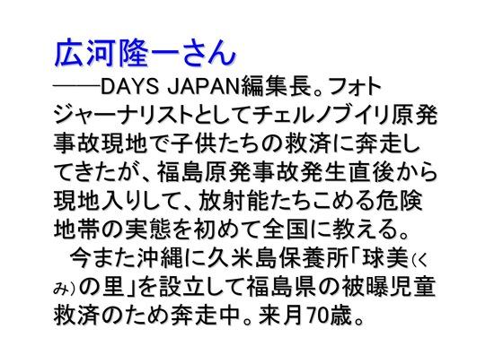 18_2資料39