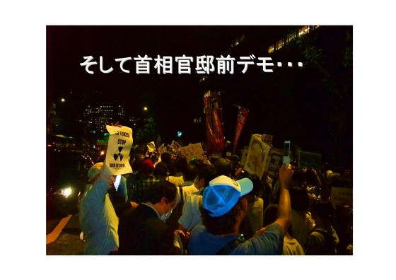 11月01日DVD発売のお知らせ (1)_13