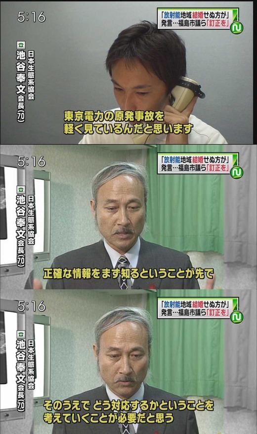 日本生態系協会の池谷奉文会長8