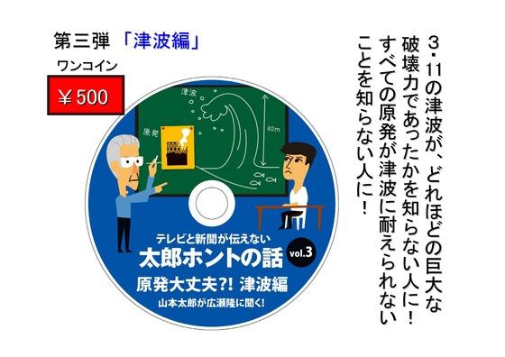 12月19日DVD全巻完成のお知らせ_12