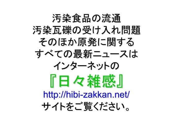 12月19日DVD全巻完成のお知らせ_26