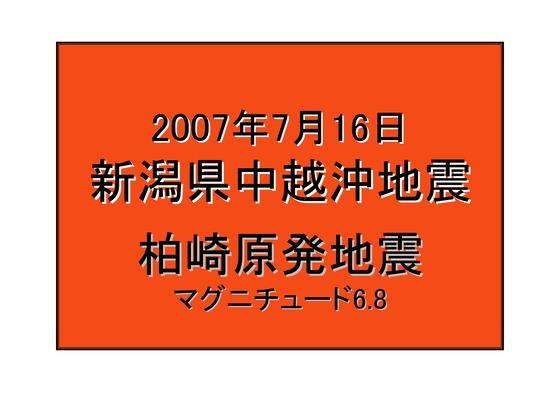 18_2資料13