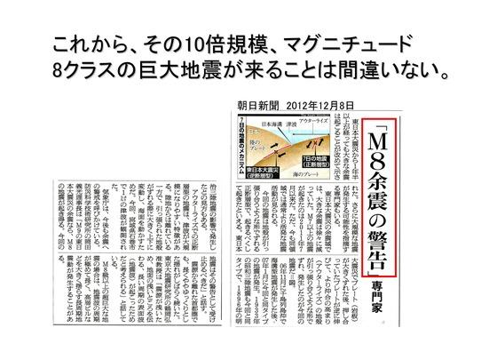 連続地震_03