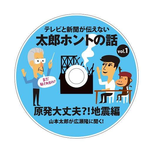 DVD-hiroseアイコン
