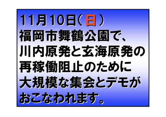 18_2資料47