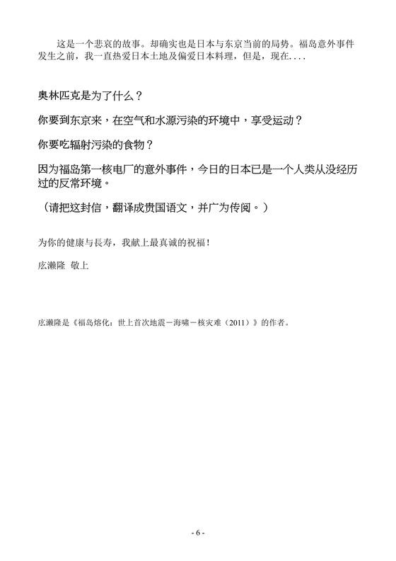 中国語版6