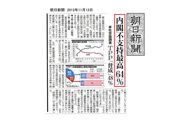 総選挙第3弾・民主党編_05