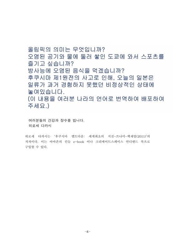 韓国語版6