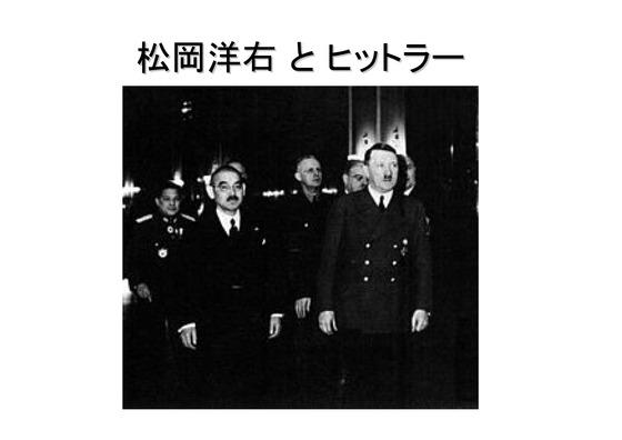 緊急!! 特定秘密保護法案を閣議決定3