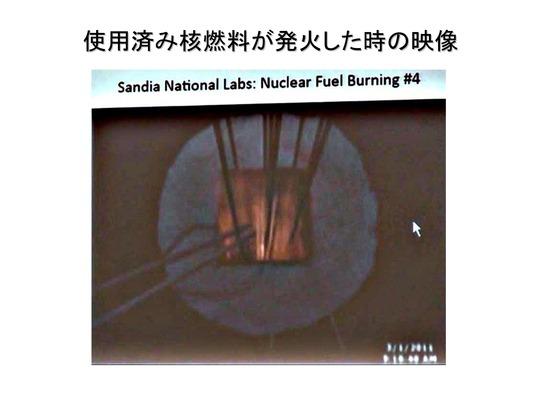 09月20日福島第一原発4号機対策_19