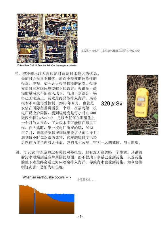 中国語版3
