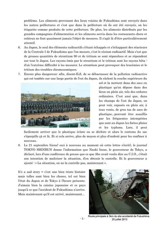 フランス語語版のオリンピック警告5