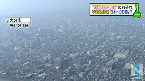 """中国大気汚染、日本で""""花粉症悪化""""も2"""