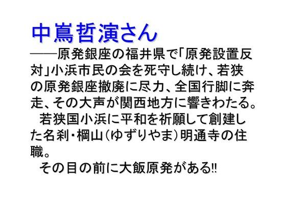 18_2資料31