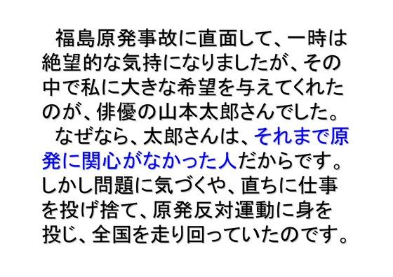 11月01日DVD発売のお知らせ (1)_11
