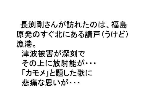 08月28日番外編_05