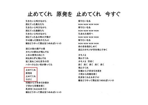 08月28日番外編_07