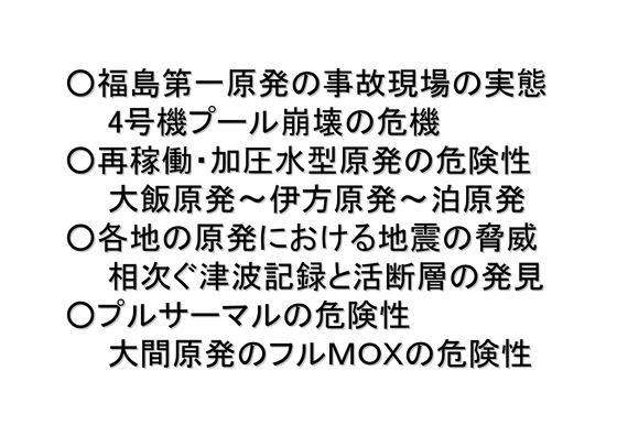 11月01日DVD発売のお知らせ (1)_23