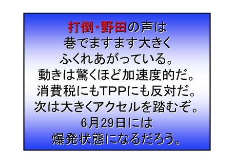 f5ed7991.jpg