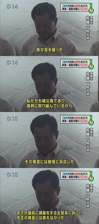 日本生態系協会の池谷奉文会長5