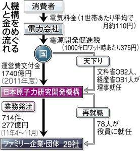 f79b4a01.jpg