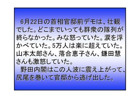 f7c385ce.jpg