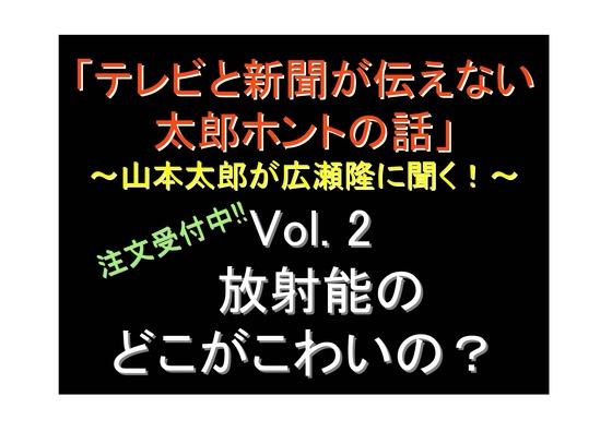 12月19日DVD全巻完成のお知らせ_07