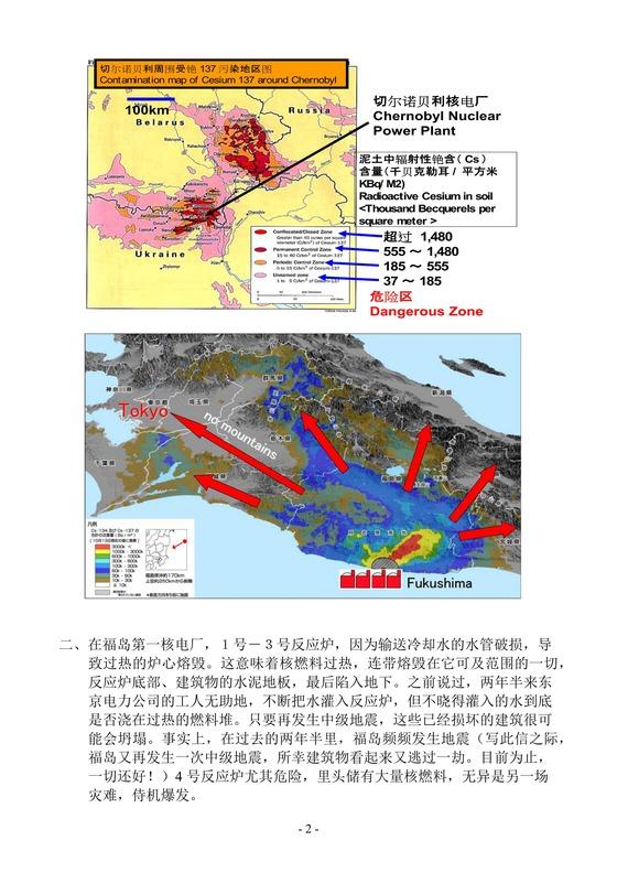 中国語版2