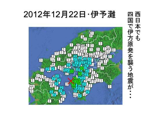 連続地震_06