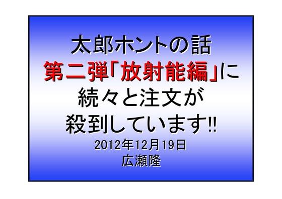 12月19日DVD全巻完成のお知らせ_01