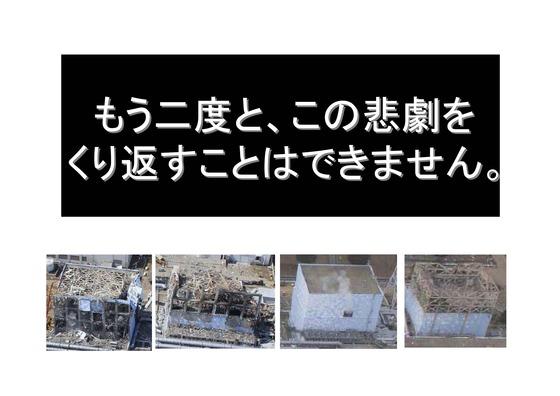 12月19日DVD全巻完成のお知らせ_22