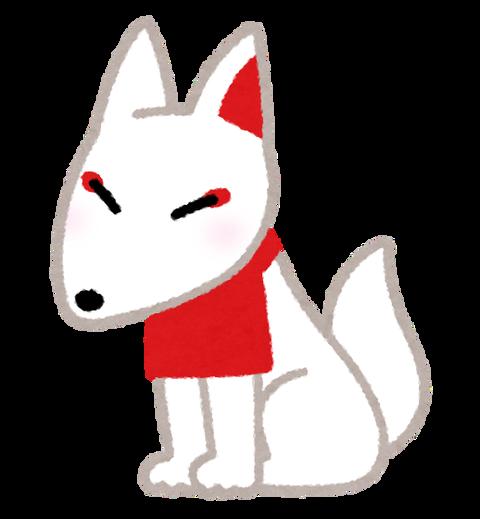inari_kitsune1