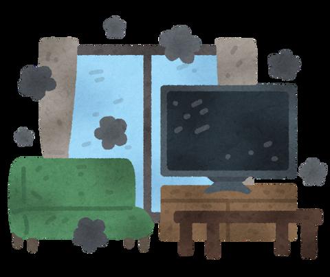 room_living_dirty