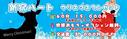 11f688b19dbc35010c4ca1d2ee27113b