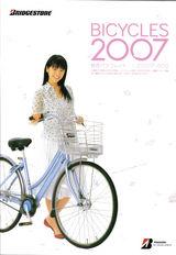 2007.2パンフレット