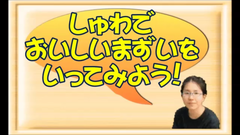 27-01-14_16-14-01