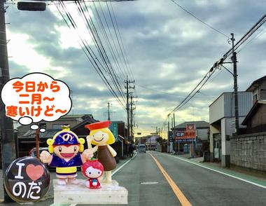野田市の二月