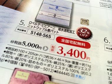 6F7D80EA9B55