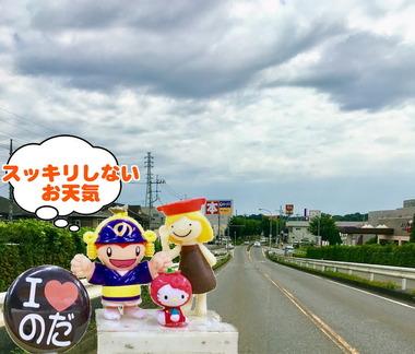 梅雨空の野田市20170215